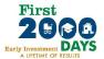 logo-first2000days_94x54